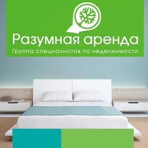 Аренда квартир и офисов Кирово-Чепецка