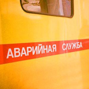 Аварийные службы Кирово-Чепецка
