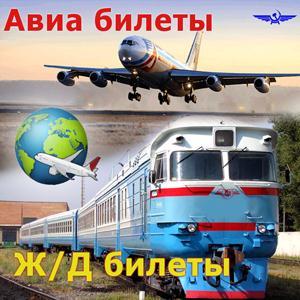 Авиа- и ж/д билеты Кирово-Чепецка