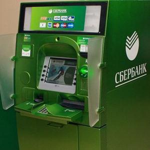 Банкоматы Кирово-Чепецка