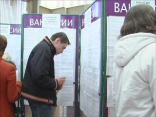 Центры занятости Кирово-Чепецка