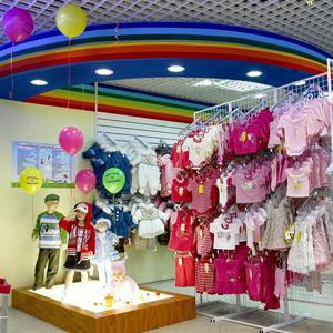 Детские магазины Кирово-Чепецка