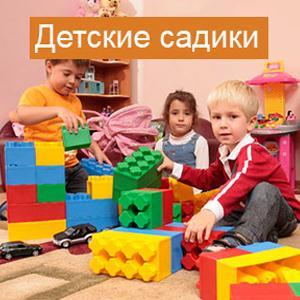 Детские сады Кирово-Чепецка