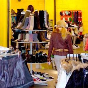 Магазины одежды и обуви Кирово-Чепецка
