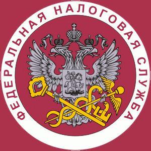 Налоговые инспекции, службы Кирово-Чепецка