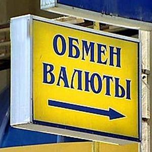 Обмен валют Кирово-Чепецка