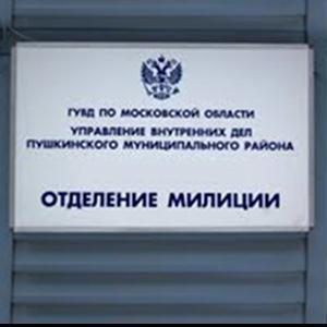 Отделения полиции Кирово-Чепецка