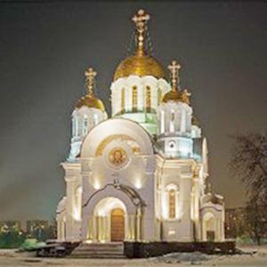 Религиозные учреждения Кирово-Чепецка