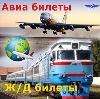 Авиа- и ж/д билеты в Кирово-Чепецке
