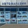 Автомагазины в Кирово-Чепецке