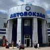 Автовокзалы в Кирово-Чепецке