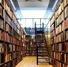 Библиотеки в Кирово-Чепецке