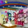 Детские магазины в Кирово-Чепецке