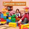 Детские сады в Кирово-Чепецке