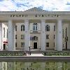 Дворцы и дома культуры в Кирово-Чепецке