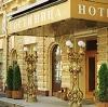 Гостиницы в Кирово-Чепецке