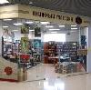 Книжные магазины в Кирово-Чепецке