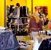 Магазины одежды и обуви в Кирово-Чепецке