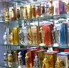 Парфюмерные магазины в Кирово-Чепецке