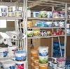Строительные магазины в Кирово-Чепецке