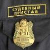 Судебные приставы в Кирово-Чепецке