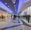 Торговые центры в Кирово-Чепецке