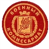 Военкоматы, комиссариаты в Кирово-Чепецке