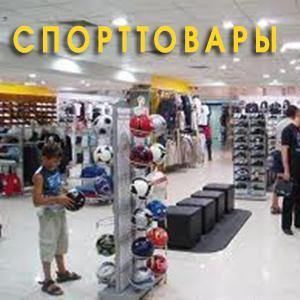 Спортивные магазины Кирово-Чепецка
