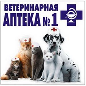 Ветеринарные аптеки Кирово-Чепецка